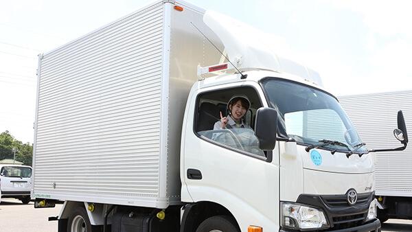 一般貨物サービス